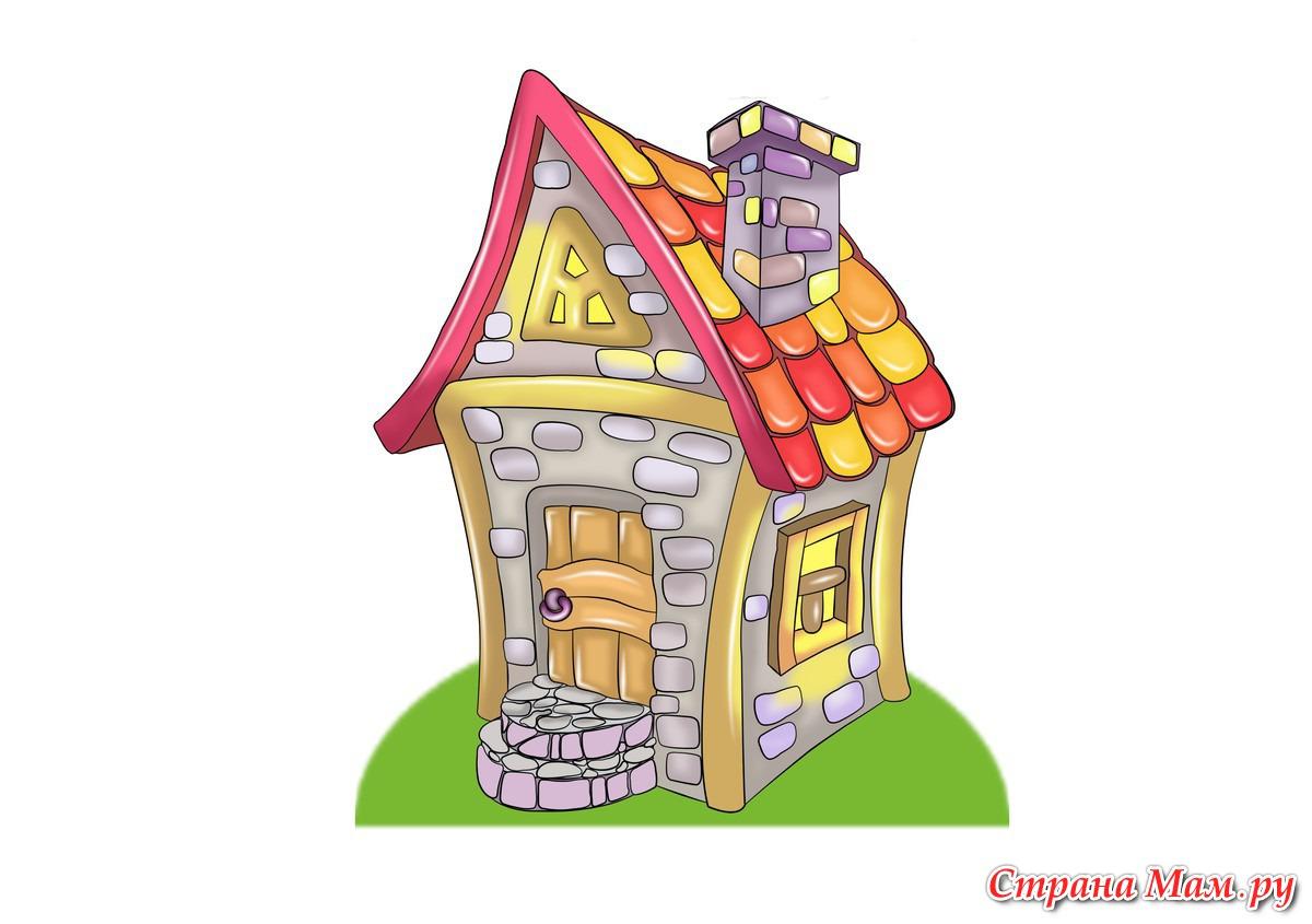 картинка каменного домика трех поросят они