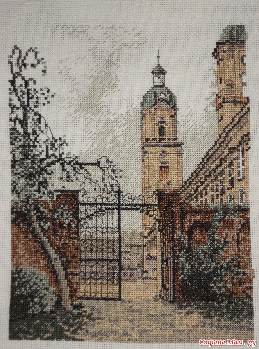 Старый город схема вышивки фото 118