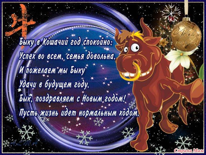 по-турецки новогодние поздравления символами это дается