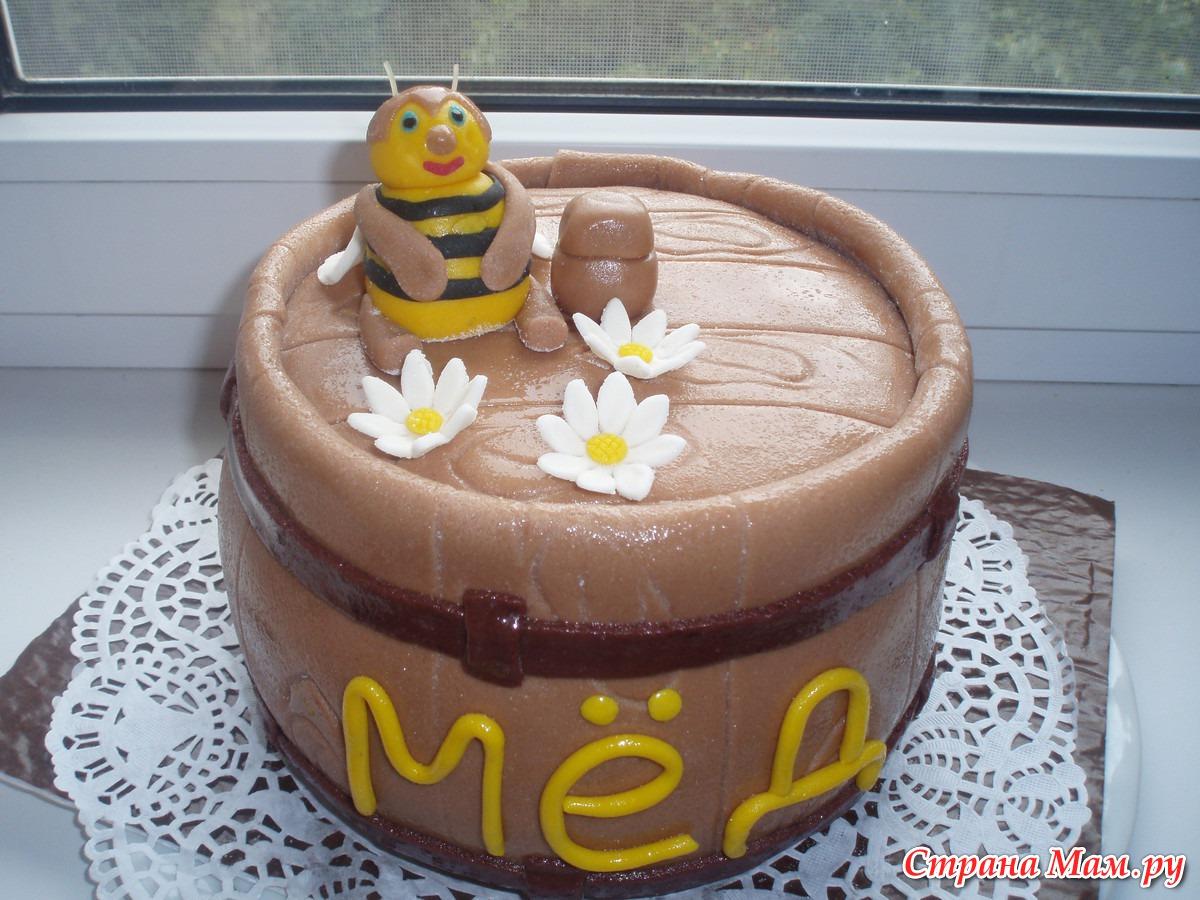 чего парочка торт для пчеловода из мастики фото вопрос