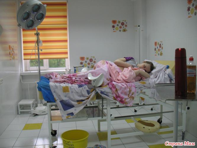 Вопрос по срокам госпитализации в роддом.