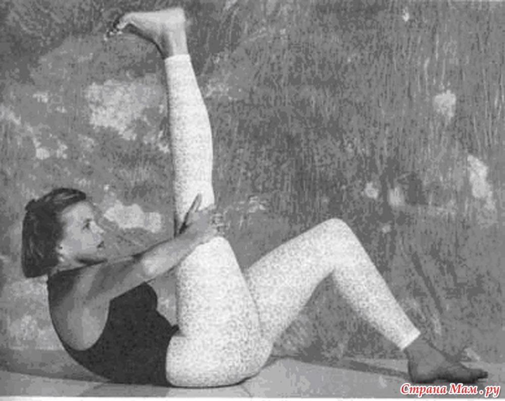 Упражнения в картинках ножки мирового стандарта