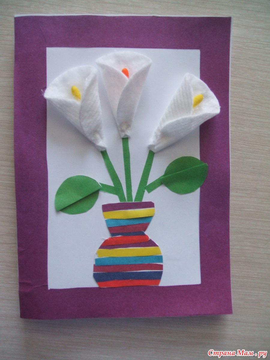 открытки и поделки к 8 марта вместе с детьми же, такие