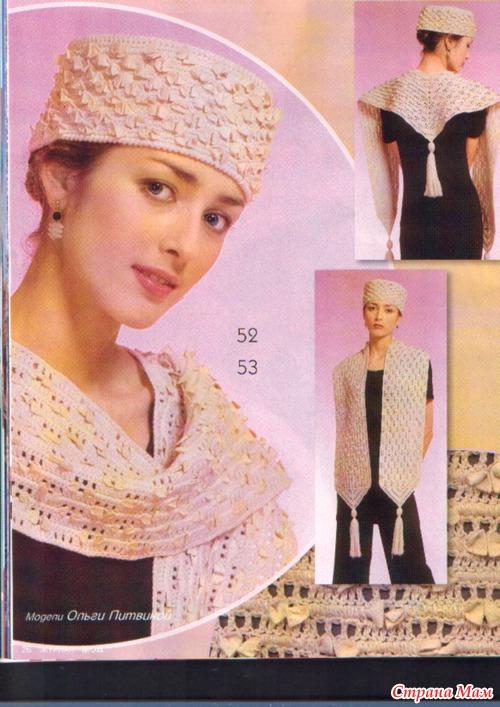 Журнал мод 440