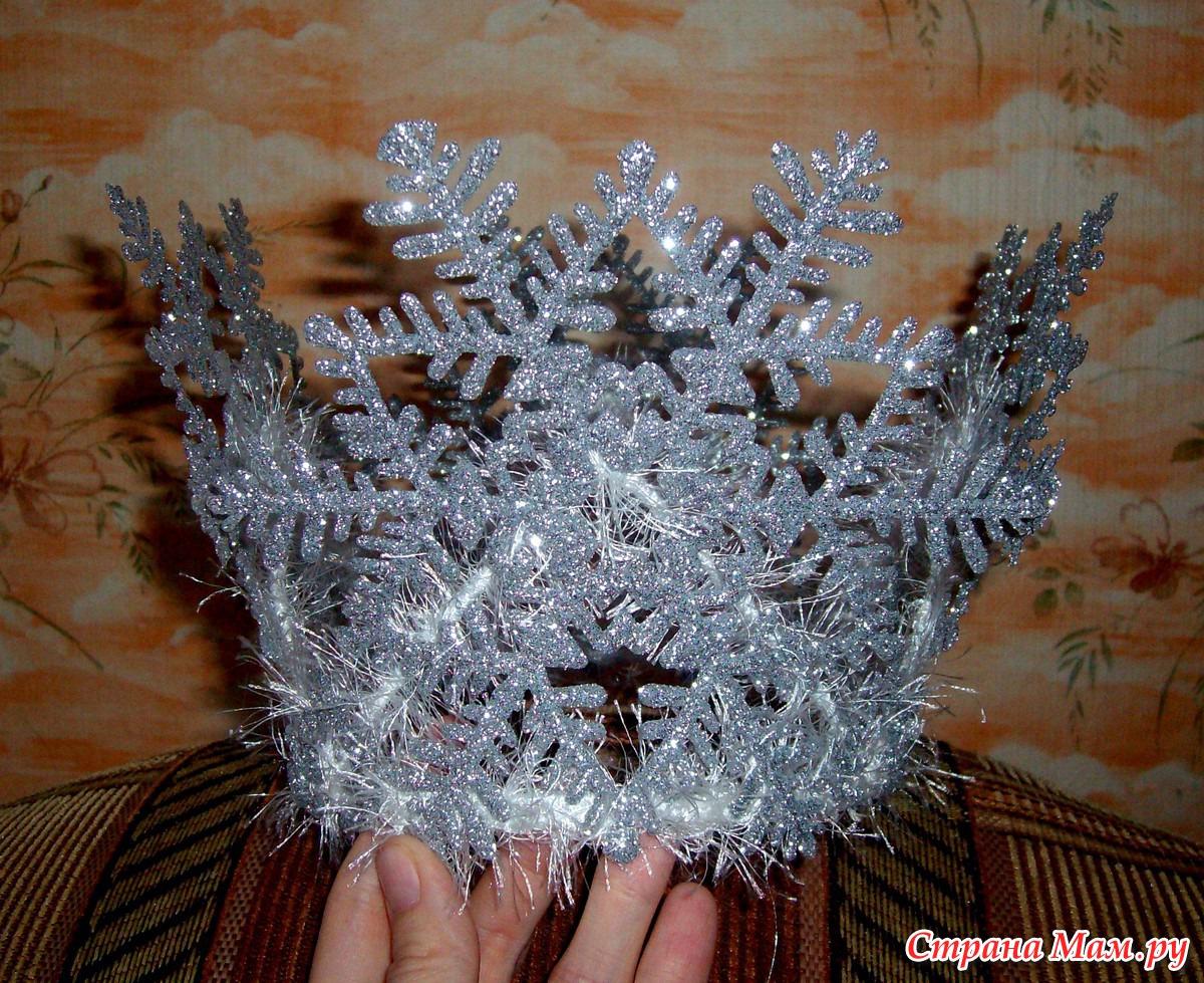 Корона для зимы своими руками