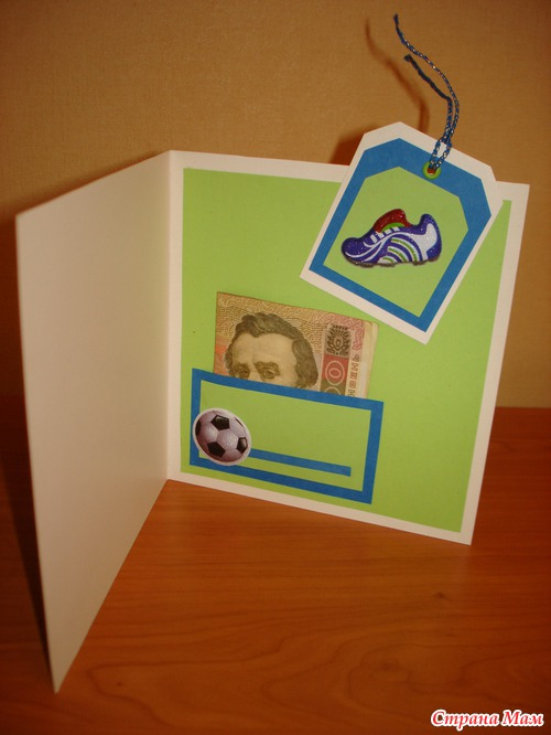 Футболист открытка скрапбукинг