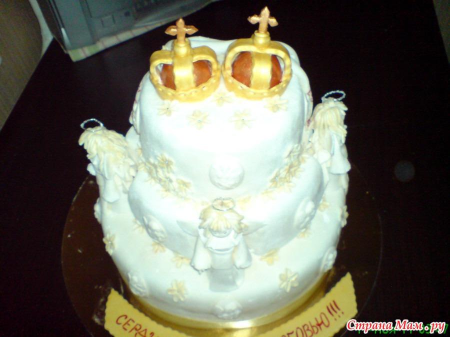 сложное торты на венчание фото характеризуется
