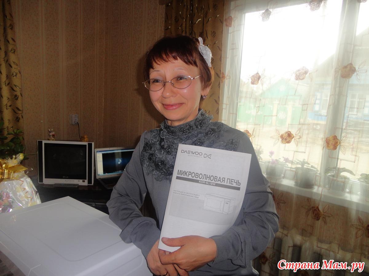 chto-u-teti-chernenkoe-mezhdu-nog-foto-krasivo-izvivaetsya-porno-roliki