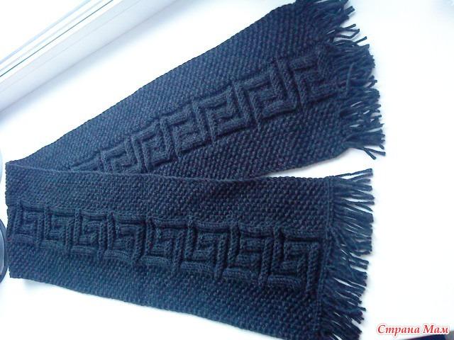 шарф мужской вязание страна мам