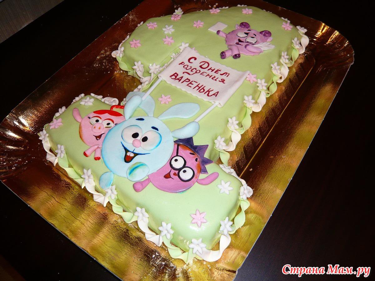 Картинки как скрафтить торт