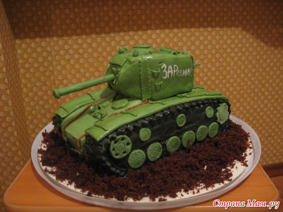 торт танк с рецептом