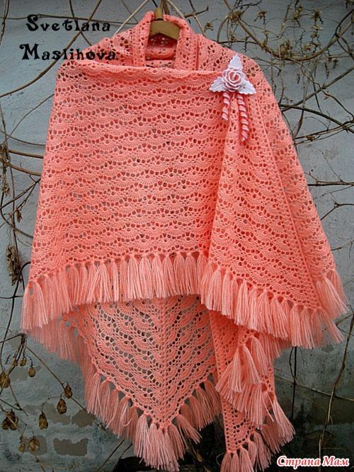 Персиковая шаль.