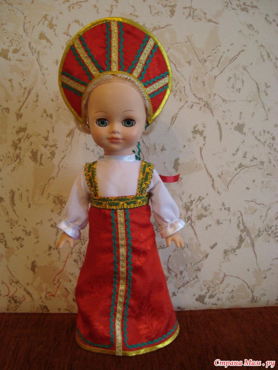 6.8 Собираем русский народный костюм для куклы 41