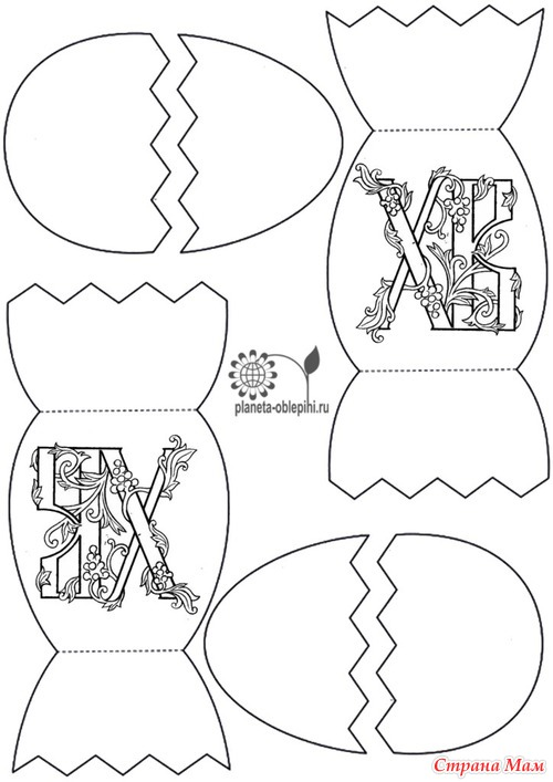 Объемная пасхальная открытка своими руками шаблон, открытка днем