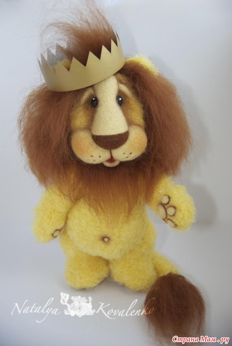 Игрушка лев своими руками фото 205