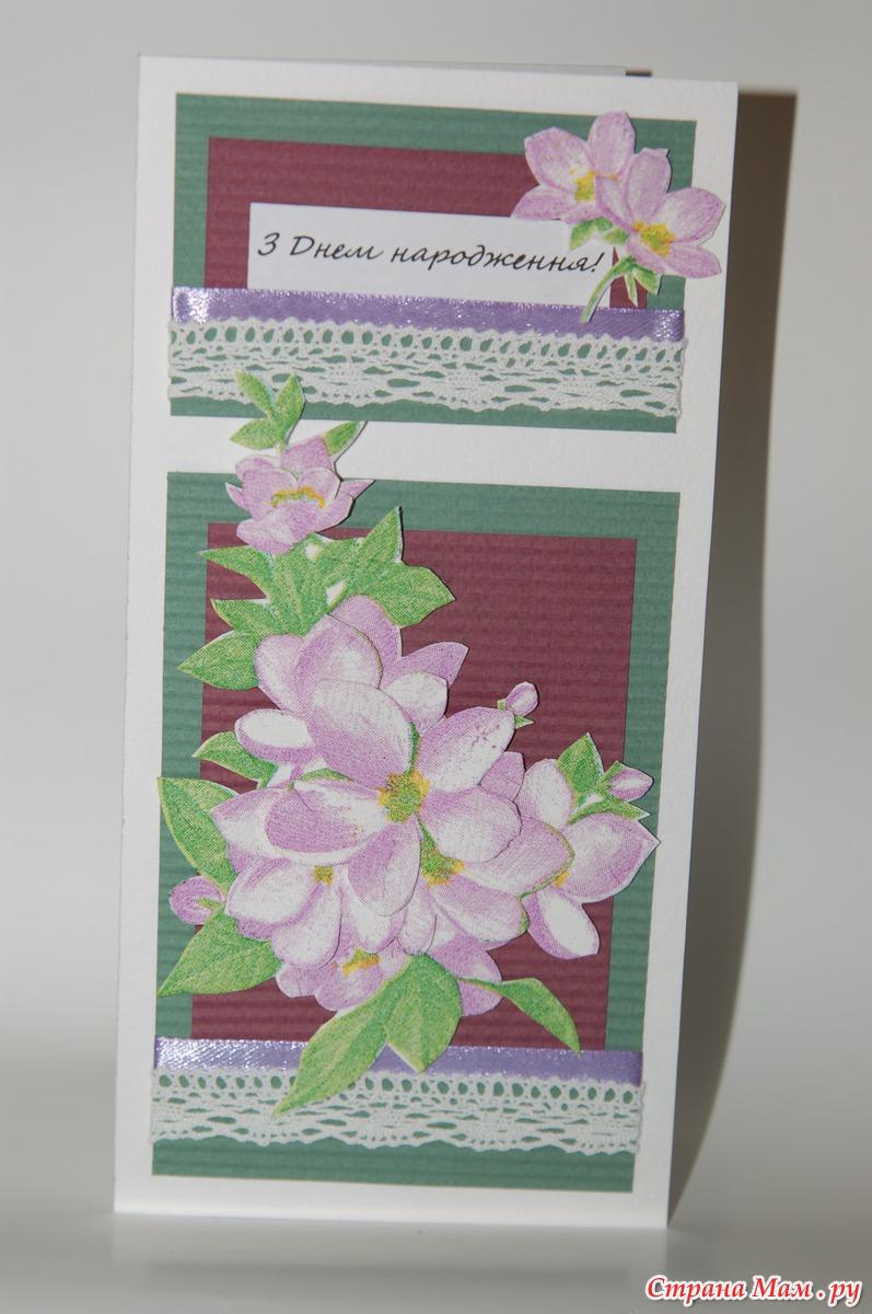 Помощь в открытках