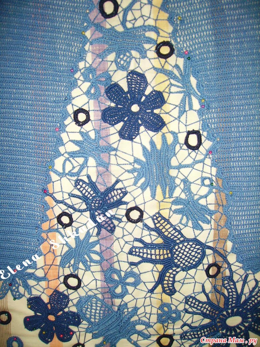 9885a9818c0 МОЙ МАРАФОН  Летнее платье в технике ирландское кружево! - Конкурс ...