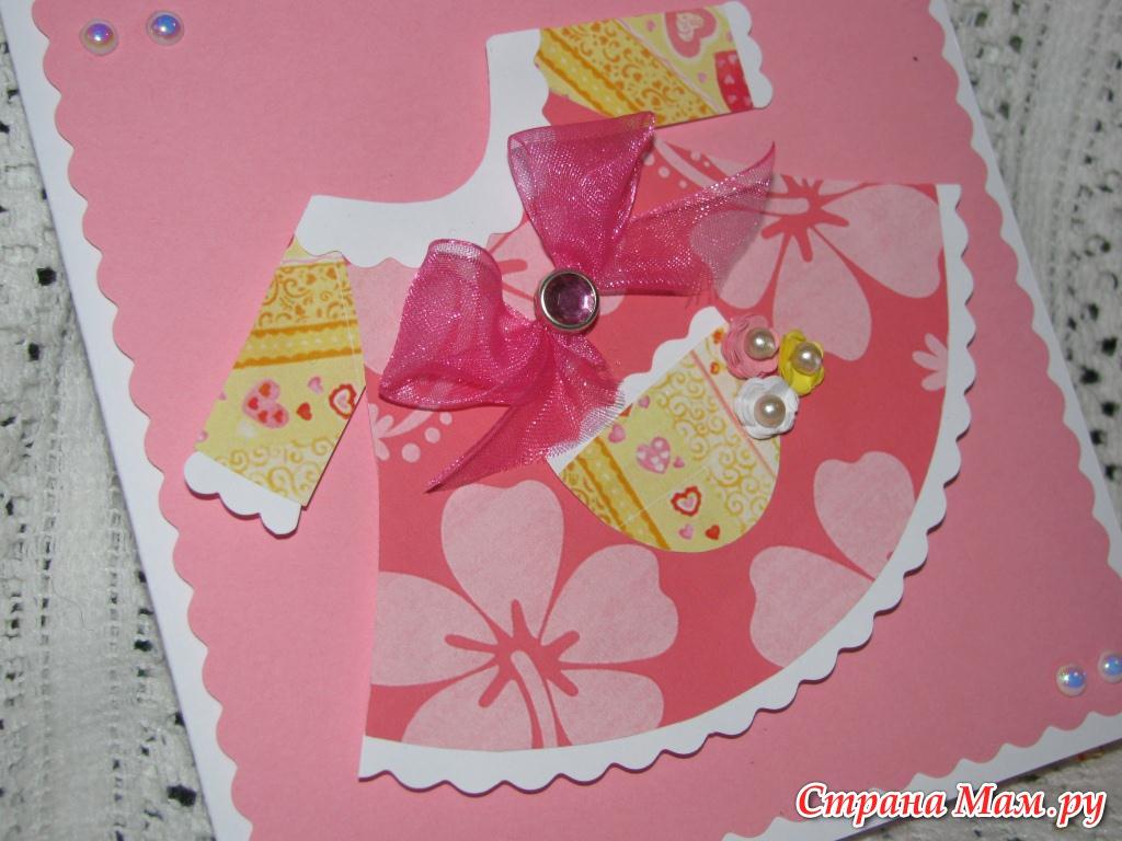 Как сделать открытку на один год девочке