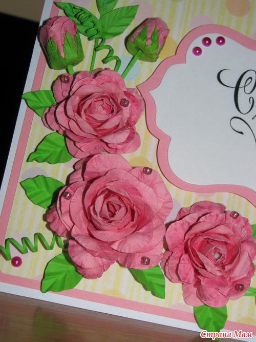 Днем, открытки своими руками с розами из бумаги