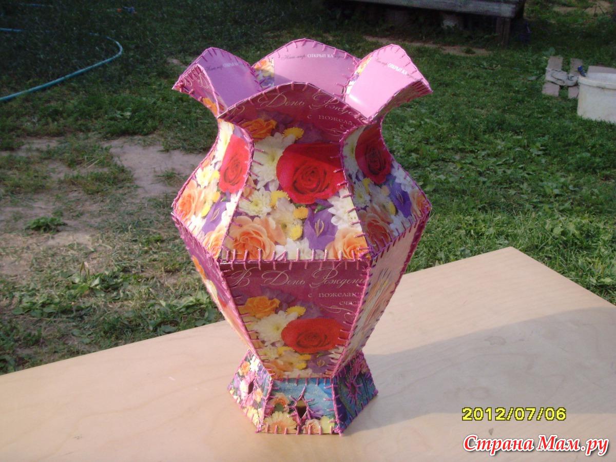 Как сделать из открыток вазу