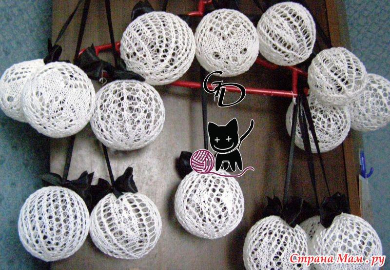 елочные шарики спицами вязание страна мам