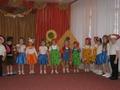 Детский сад: Праздник Осени