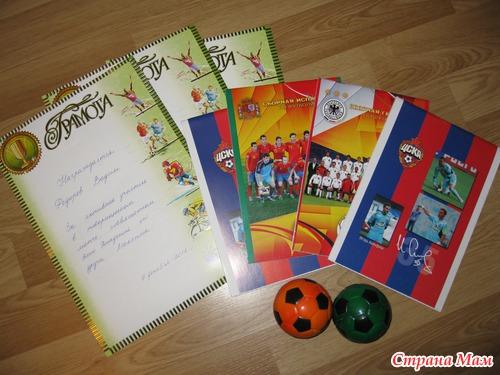 Футбольная вечеринка. Подготовка и сценарий.