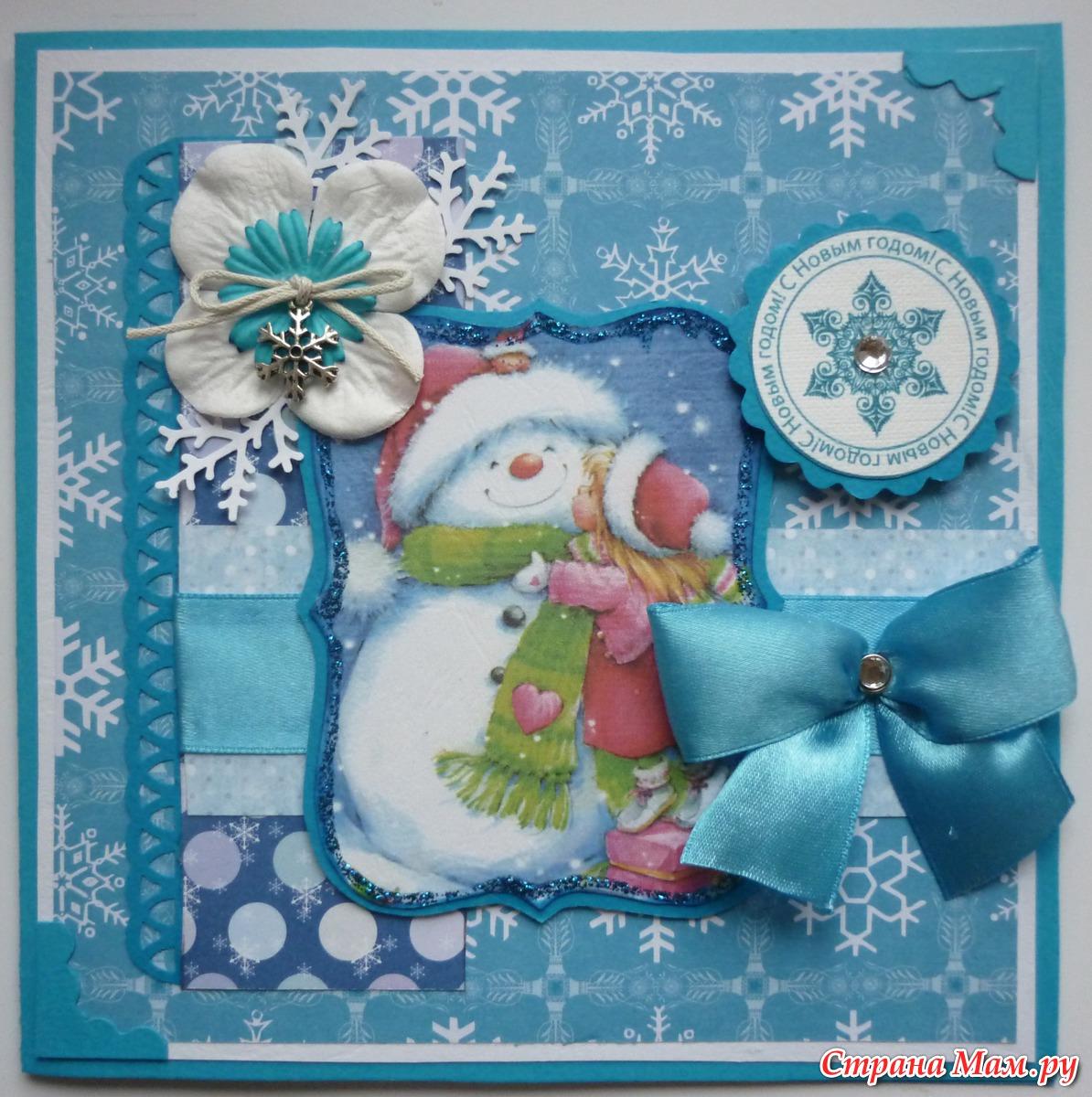 новогодние открытки со снеговиками скрапбукинг если убрать химию