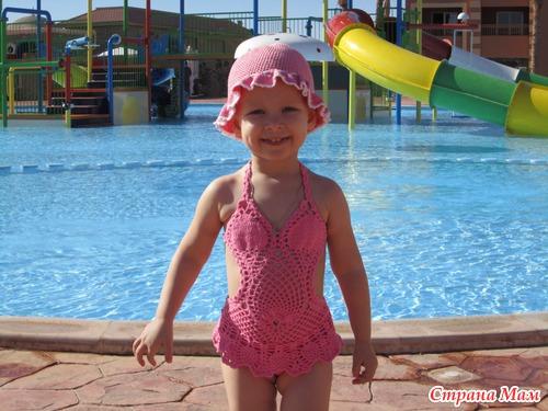 Мой купальник Cosmo