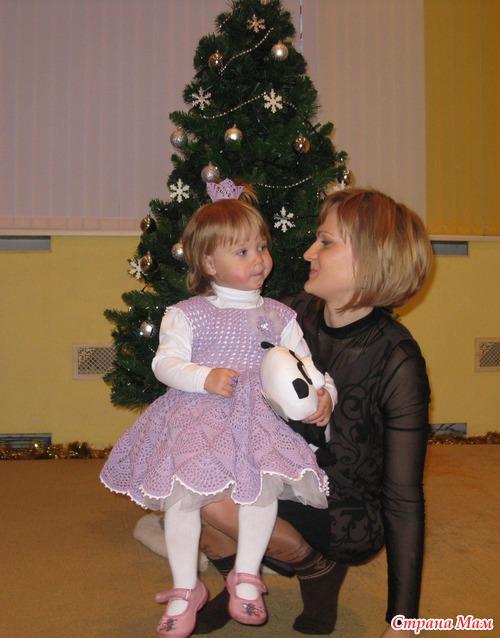 В Новый год - в новом платье