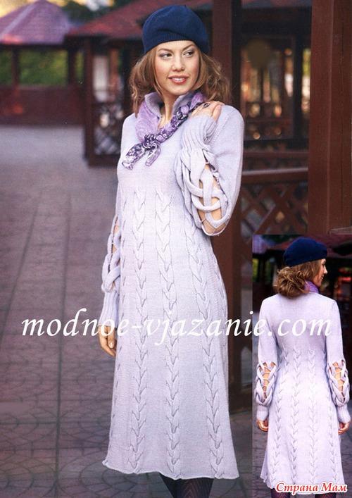 Платье с интересными рукавами