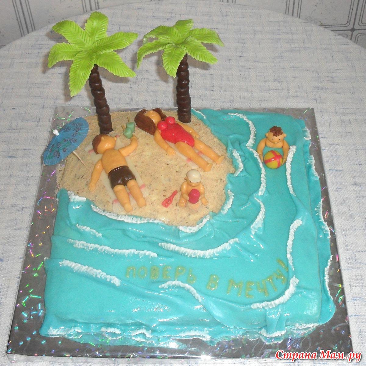 пальма картинки торт добывающей организацией министерством