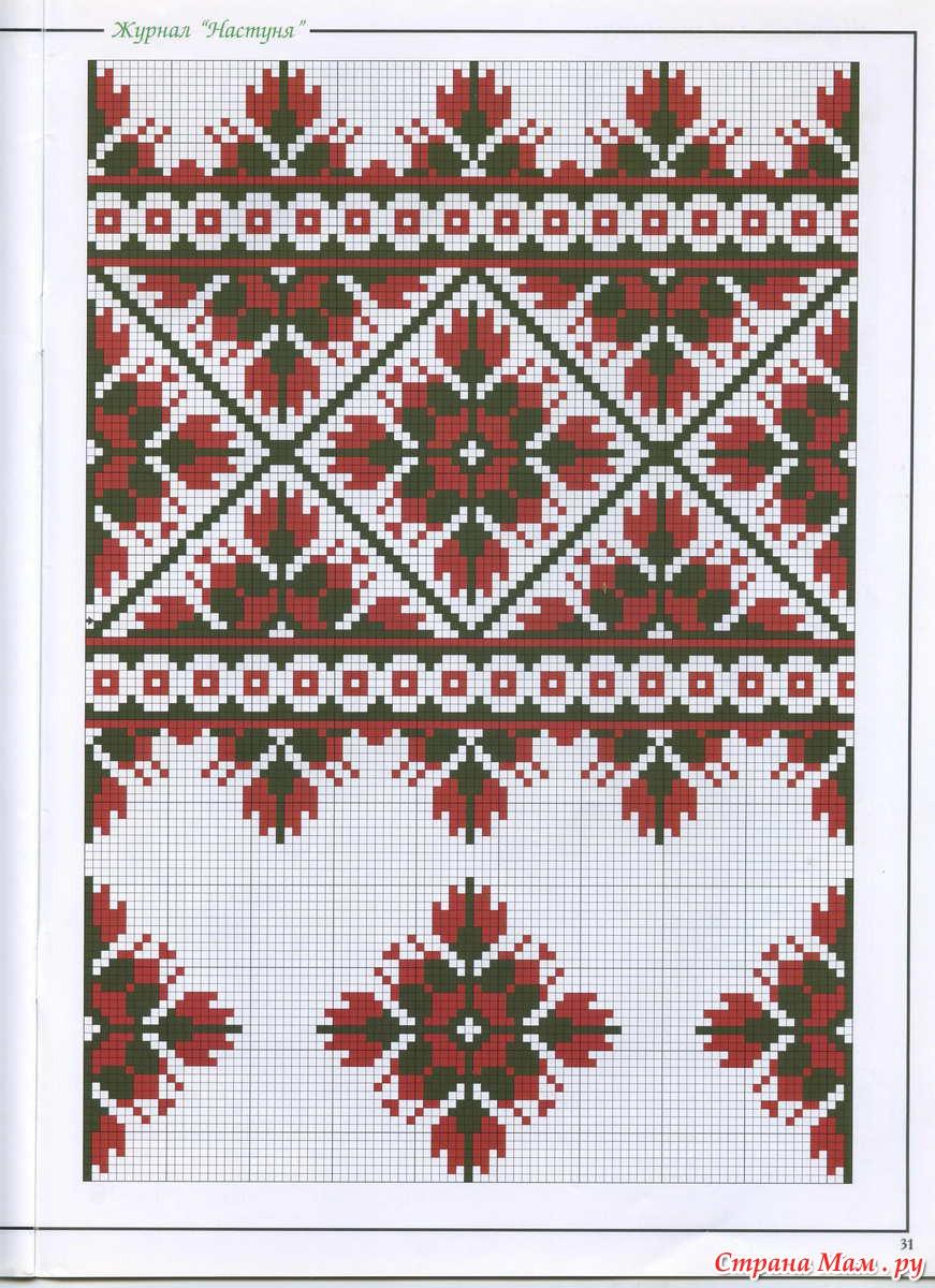 Страна мам схемы для вышивки 88