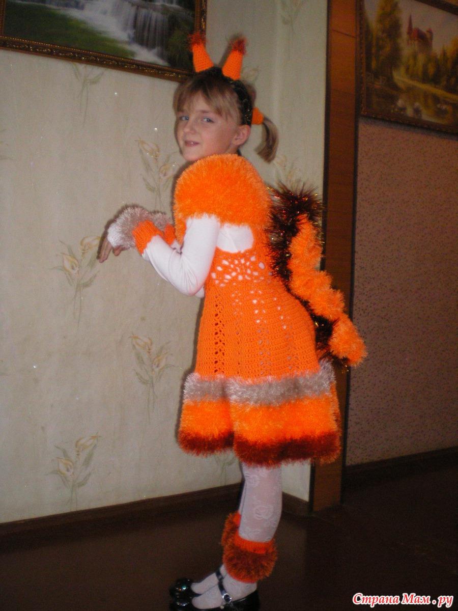 Новогодний костюм белочки для девочки своими руками фото 796