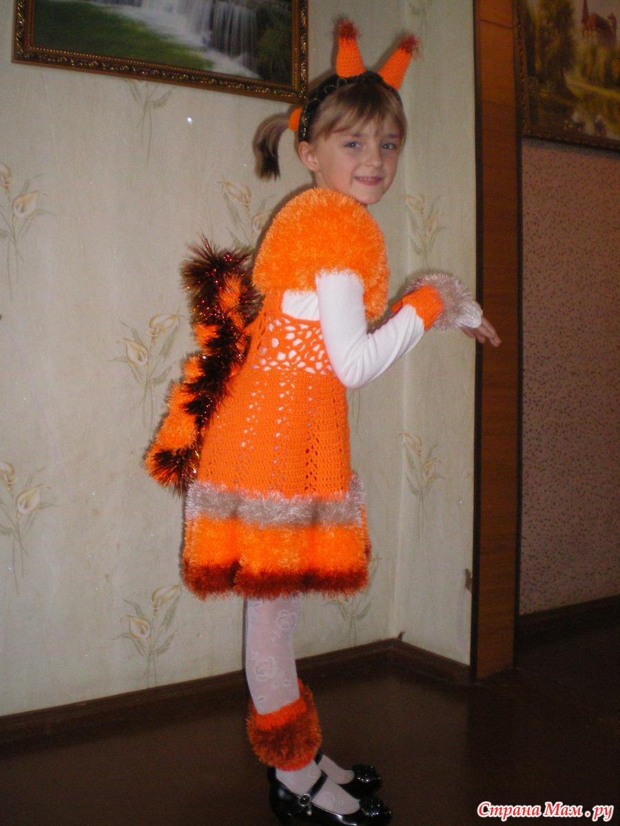 Новогодний костюм белочки для девочки своими руками