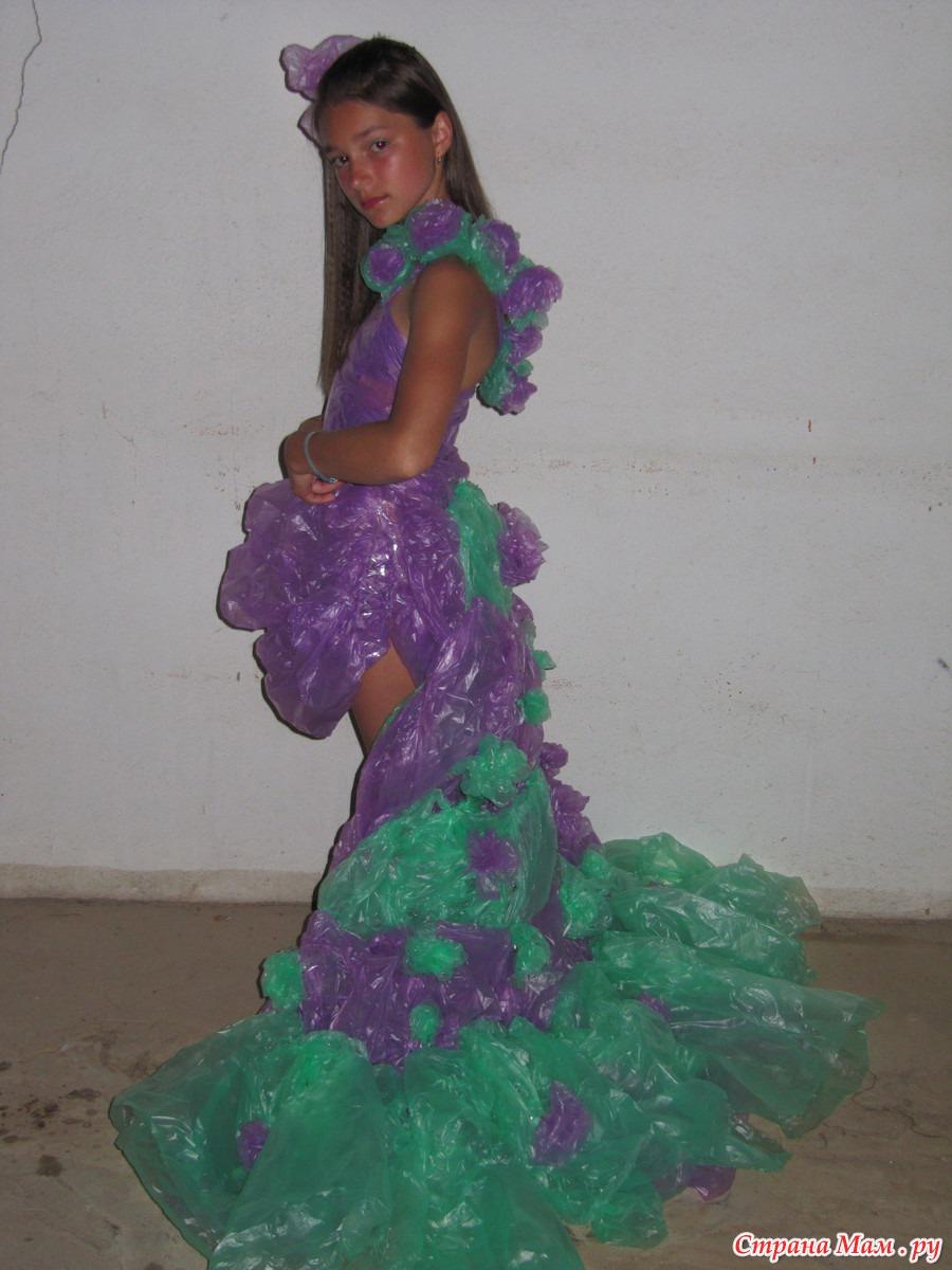 Как сделать платье из мусорных пакетов фото 428
