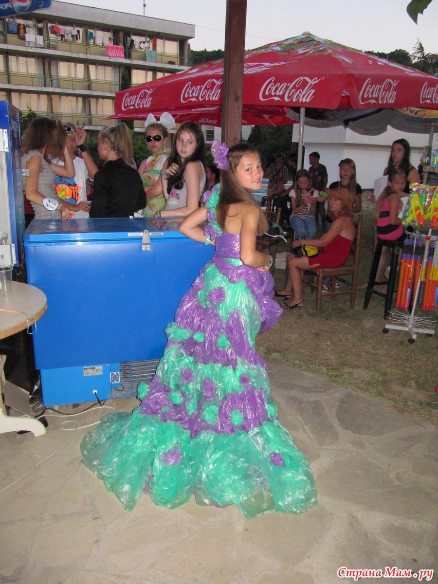 Как сделать платье из мусорных пакетов фото 500