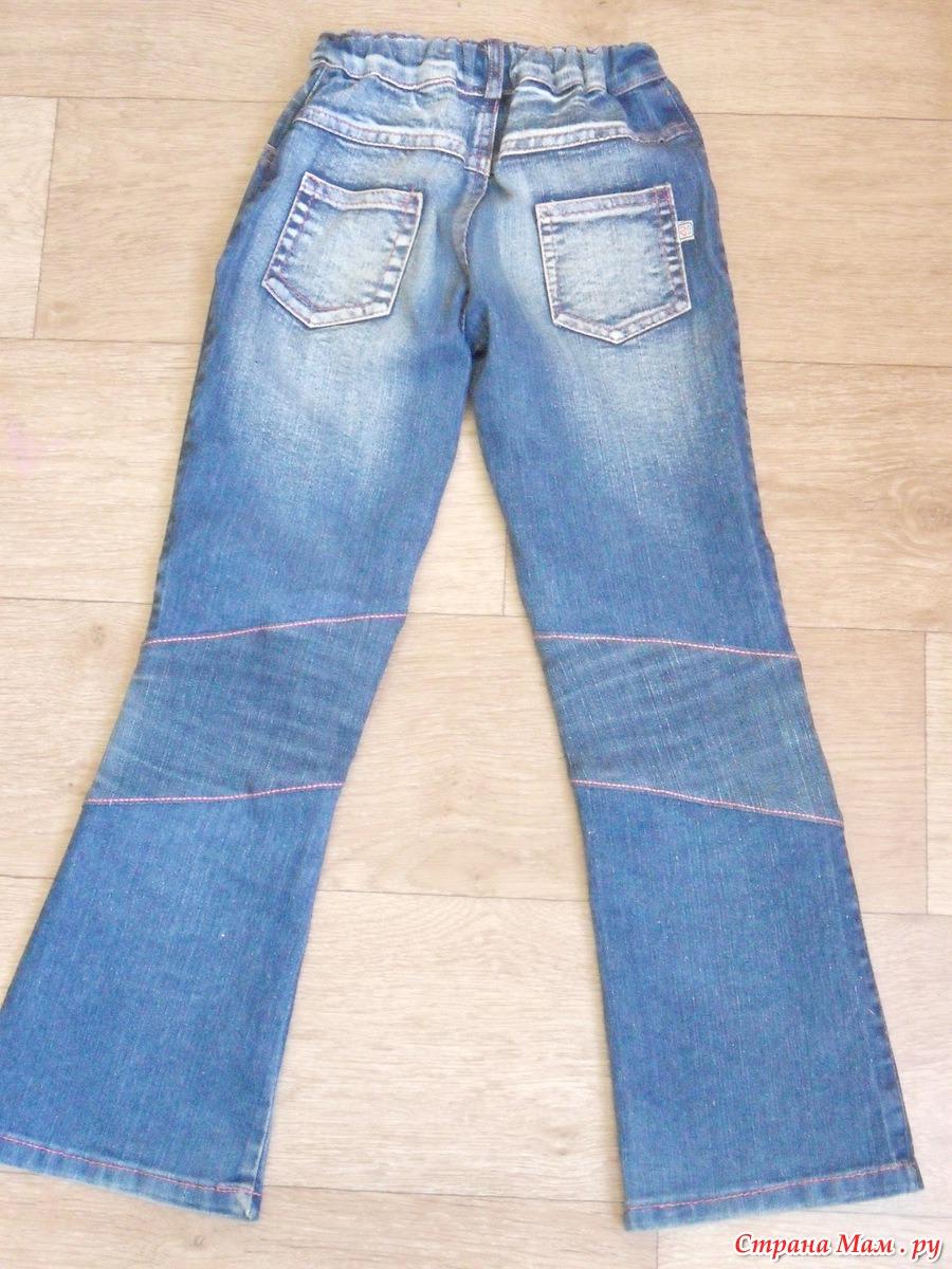 это здорово, как удлинить короткие джинсы советы с фото мороз это совсем