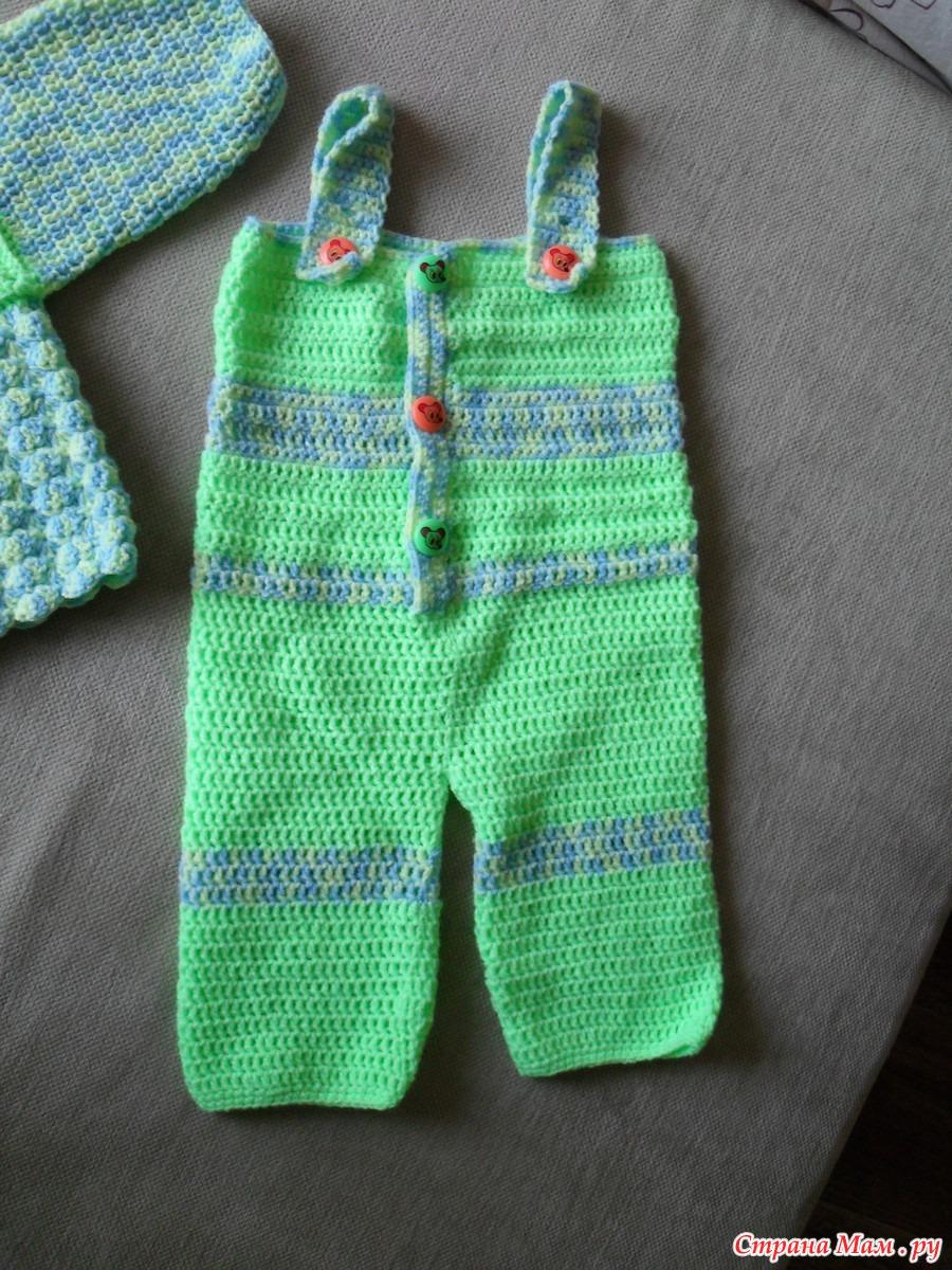Костюмчик для новорожденного - Вязание для детей - Страна Мам