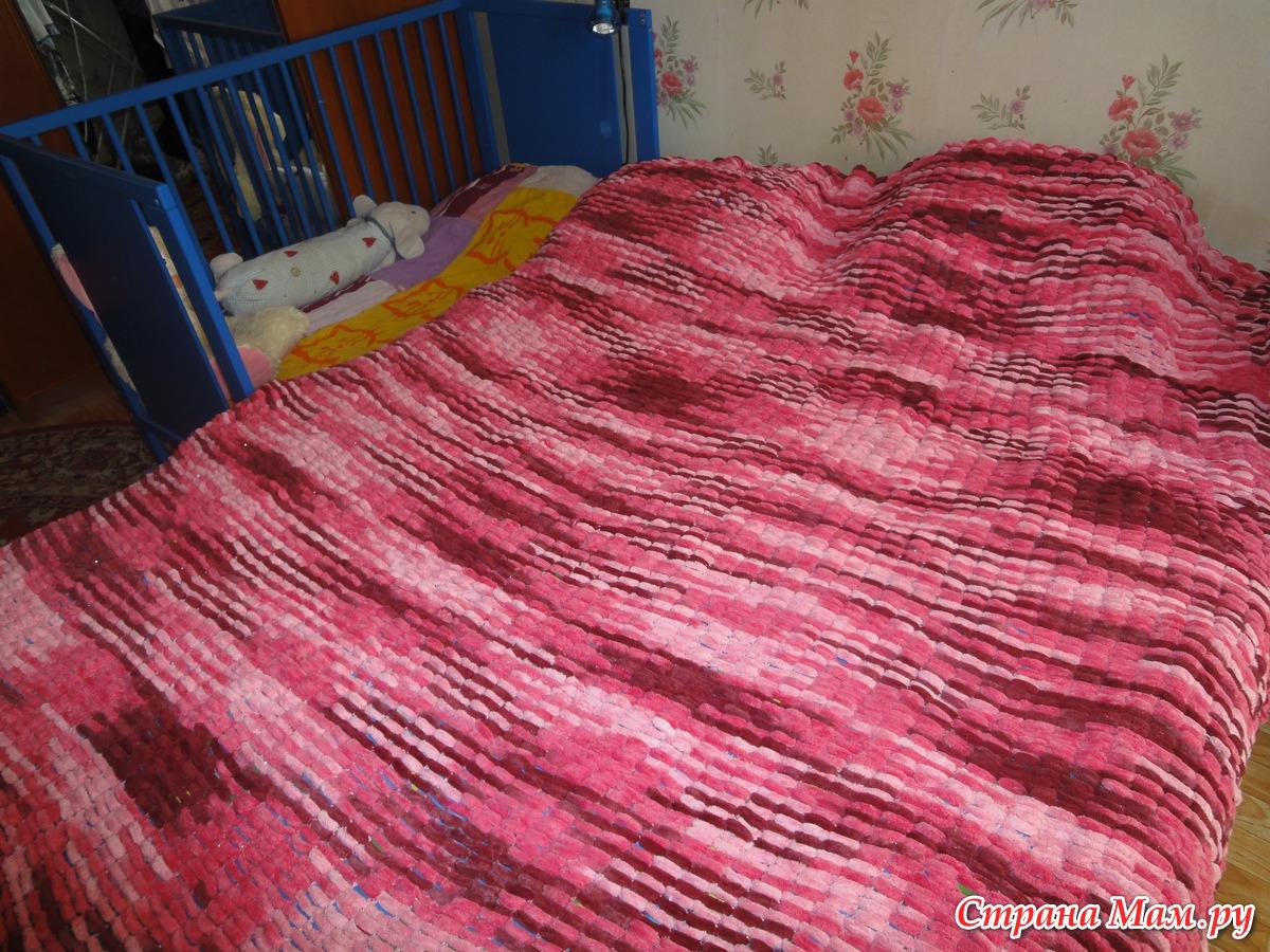 плед из помпонной пряжи вязание страна мам