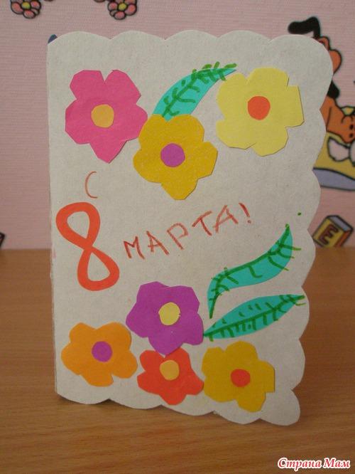 Открытки, аппликация для детской открытки