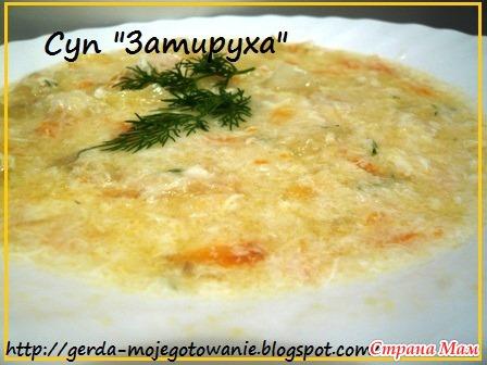 "Яичный суп ""Eier Suppe""(Затируха)"
