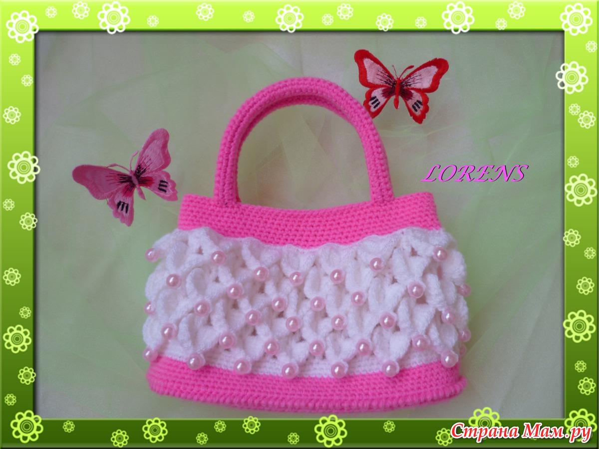 ba7ec6775c61 Знаменитые детские сумочки) - Вязание для детей - Страна Мам