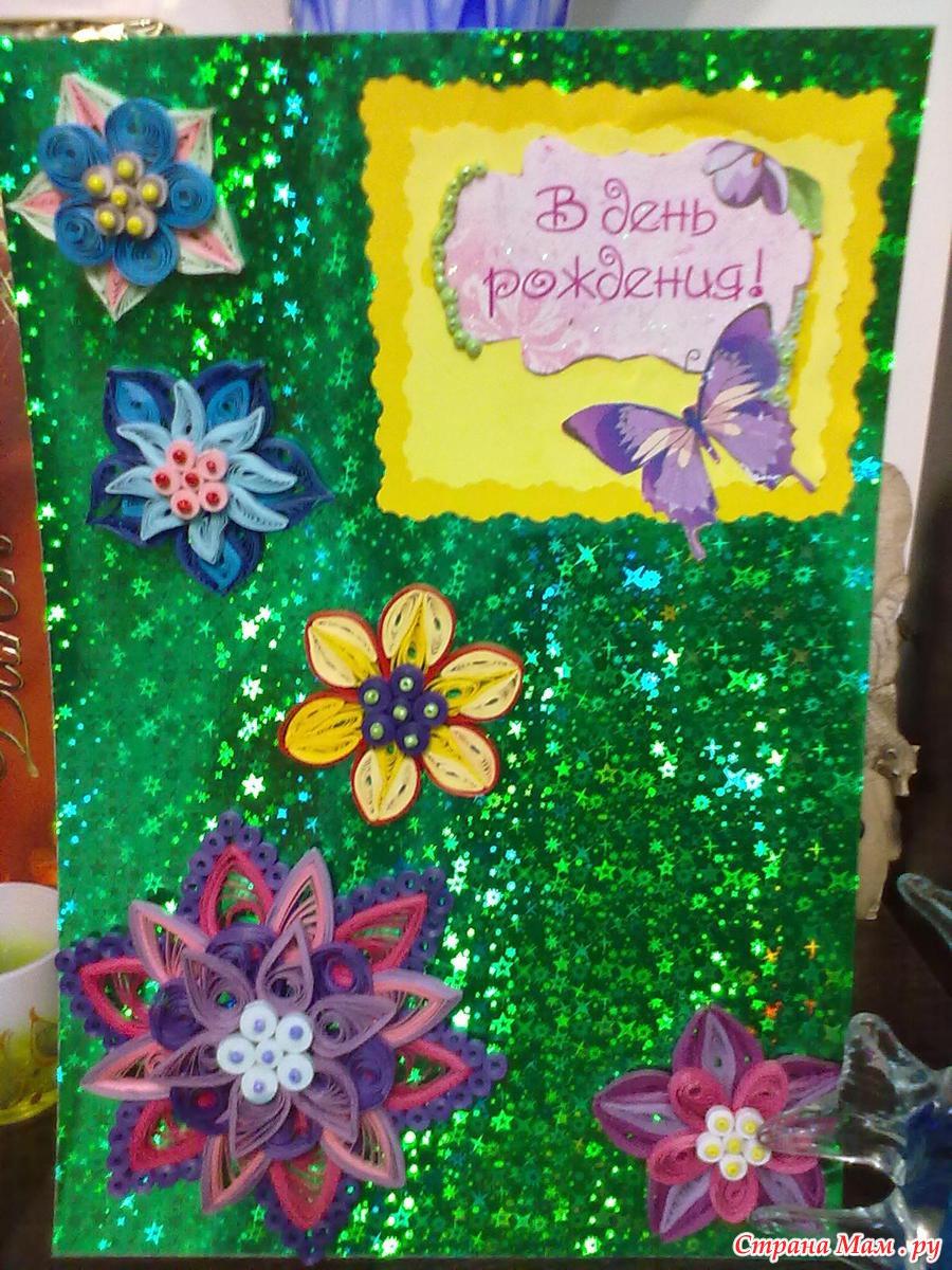 Открытка для бабушки с днем рождения от трехлетки