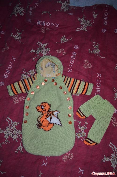 Конверт-комбинезон для новорожденного.