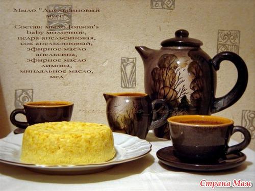 Рецепты мыла и гейзеров