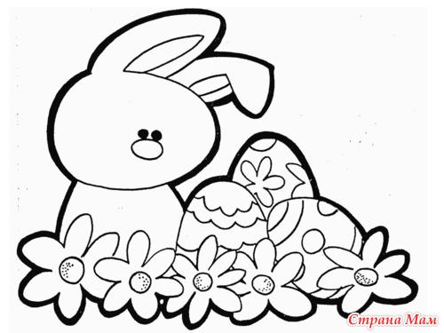 """Раскраска """"Пасхальные кролики"""""""