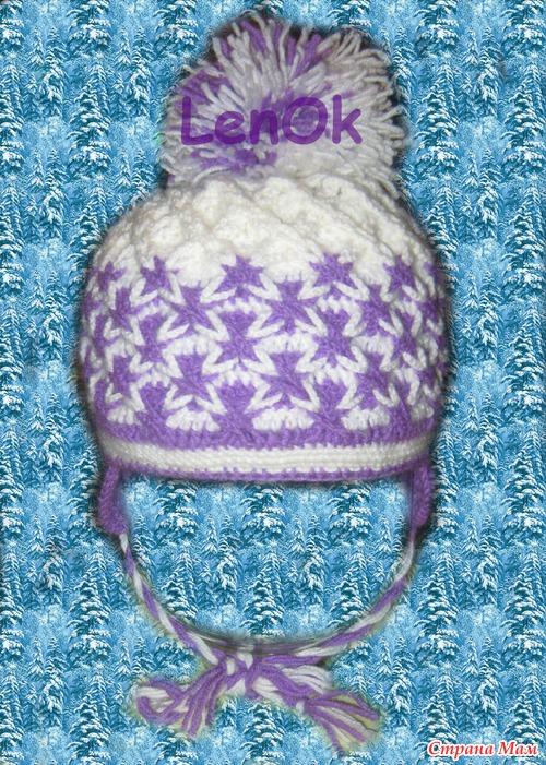 Готовь телегу зимой, а шапку зимнюю - летом!!!)))