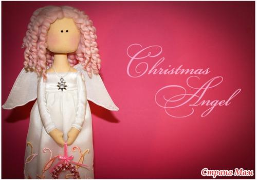 Christmas Angel. Мастер-класс по пошиву.