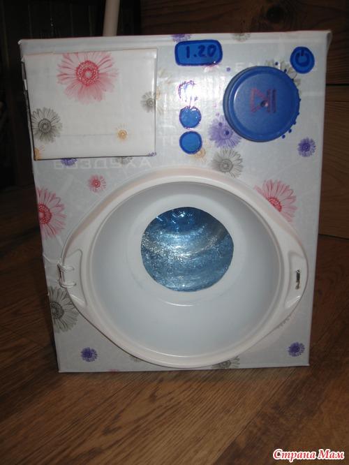 Игрушечная стиральная машина своими руками МК